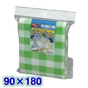 レジャーシート 90×180cm LS-918 グリーン ピクニック キャンプ用品 アイリスオーヤマ 限定数量超特価