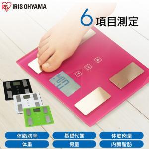 体重計 体組成計 6項目計測 IMA-001 アイリスオーヤマ 安い おしゃれ ヘルスメーター 限定数量超特価