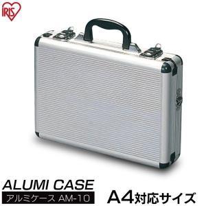 工具箱 アルミケース AM-10 工具箱 アタ...の関連商品5