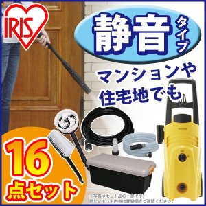 高圧洗浄機 家庭用 手動 静音タイプ 数量限定 FIN-801EP 50Hz 東日本用 FIN-801WP 60Hz 西日本用 アイリスオーヤマベランダ 洗車