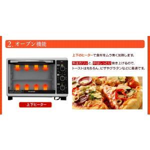 ノンフライオーブン コンベクションオーブン アイリスオーヤマ FVC-D15A−W ホワイト|irisplaza|04