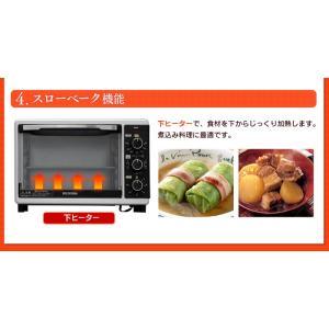 ノンフライオーブン コンベクションオーブン アイリスオーヤマ FVC-D15A−W ホワイト|irisplaza|06