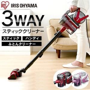 1台で家中ラクラクお掃除! ホースの長さ調節やヘッドの交換で床や階段、ふとんや狭い場所も掃除できます...