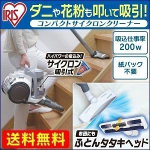 掃除機SALE サイクロン コンパクトサイクロンクリーナー ...