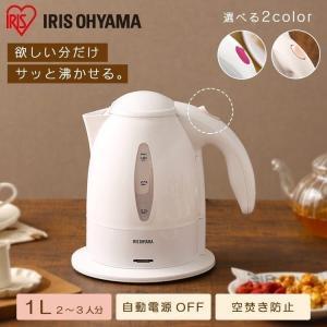 電気ケトル おしゃれ 安い IKE-1001 ホワイト・ピン...