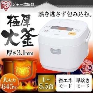 タイムセール!炊飯器 5合 米屋の旨み 極厚火釜 ジャー炊飯...