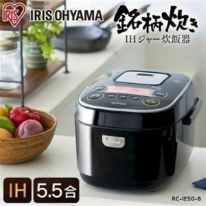 炊飯器 5合 IH 米屋の旨み 銘柄炊き IHジャー炊飯器 ...