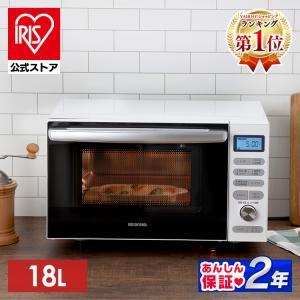 電子レンジ アイリスオーヤマ オーブンレンジ 18L フラット フラットテーブル シンプル おしゃれ 新生活 一人暮らし MO-F1805(あすつく)
