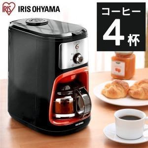 コーヒーメーカー アイリスオーヤマ おしゃれ ミル付き 全自動 全自動コーヒーメーカー IAC-A600 豆挽き ドリップ  (応援セール)の画像