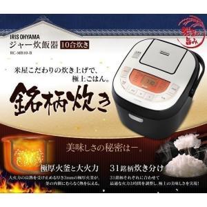 炊飯器 10合 1升  アイリスオーヤマ アイリス 炊飯ジャ...
