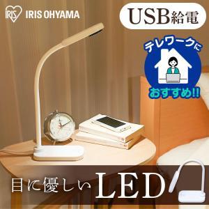 デスクライト アイリスオーヤマ LED LDL-201