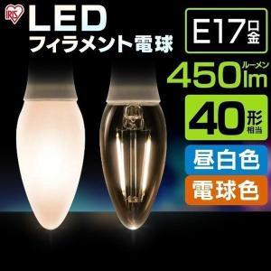 (セール)LED電球 LEDフィラメント...