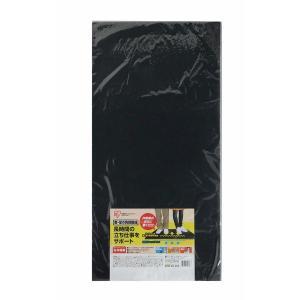 疲労軽減マット HKM-9145 アイリスオーヤマの関連商品2