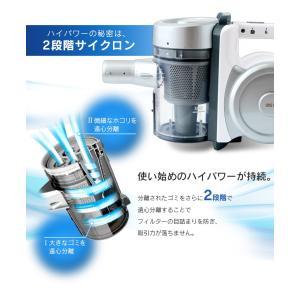 掃除機 アイリスオーヤマ  ハンディ スティック サイクロン コード式 サイクロンスティッククリーナー 吸引力 IC-S55E-S スティック掃除機 ノズル (応援セール)|irisplaza|02