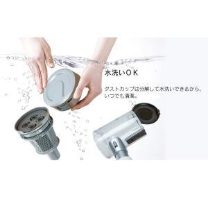掃除機 アイリスオーヤマ  ハンディ スティック サイクロン コード式 サイクロンスティッククリーナー 吸引力 IC-S55E-S スティック掃除機 ノズル (応援セール)|irisplaza|12