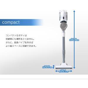 掃除機 アイリスオーヤマ  ハンディ スティック サイクロン コード式 サイクロンスティッククリーナー 吸引力 IC-S55E-S スティック掃除機 ノズル (応援セール)|irisplaza|13