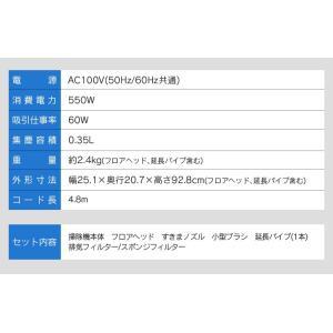 掃除機 アイリスオーヤマ  ハンディ スティック サイクロン コード式 サイクロンスティッククリーナー 吸引力 IC-S55E-S スティック掃除機 ノズル (応援セール)|irisplaza|14
