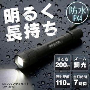 LEDハンディライト ledハンディーライト 電池 点検 警...