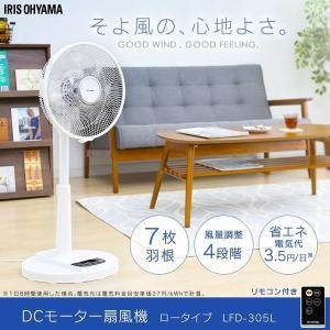 扇風機 おしゃれ DCモーター DC リモコン DCモーター...