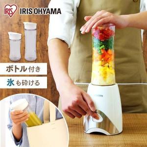 ミキサー アイリスオーヤマ ジューサー 氷対応 ボトルブレンダー ジューサー ブレンダー IBB-600 ホワイト|irisplaza