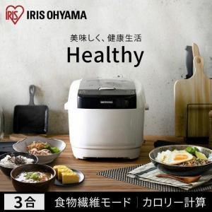 炊飯器 3合 アイリスオーヤマ IH 一人暮らし 新生活 炊飯ジャー カロリー表示 水軽量 米屋の旨み 銘柄量り炊きIHジャー炊飯器 RC-IC30-W|irisplaza
