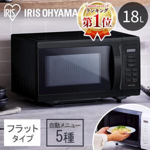 電子レンジ IMB-F184 アイリスオーヤマ(iris_c...
