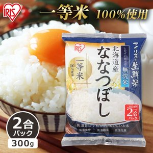 ★とがずに炊ける無洗米★ ■一等米100% 米殻検査で最も優秀な等級と認められた「一等米」だけを使用...