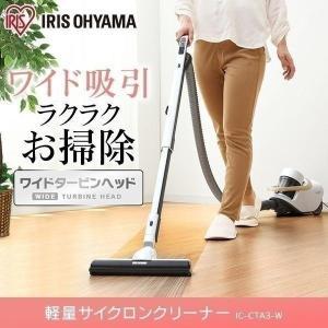 驚異の軽さでお掃除をもっと楽しく。 本体1.9kg、持ち上げればわかる驚きの軽さ。 長さを最適化する...