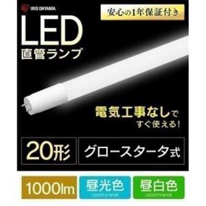 蛍光灯からLEDに切り替えて、省エネ&長寿命に。 電気工事不要で簡単に取り付けができる直管LEDラン...