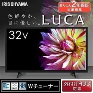 【期間限定セール!】5/17(金)16時〜5/21(火)16時   ●液晶デジタルハイビジョンテレビ...