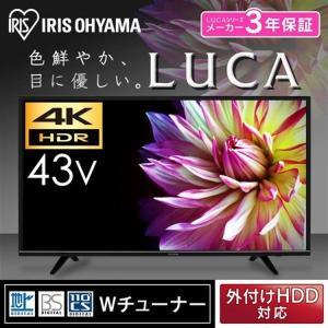 テレビ 43インチ アイリスオーヤマ 4K対応 43型 LUCA LT-43A620 タイムセール!