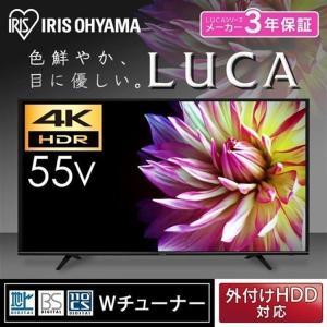 テレビ 55インチ アイリスオーヤマ 4K対応 55型 LUCA LT-55A620 タイムセール!
