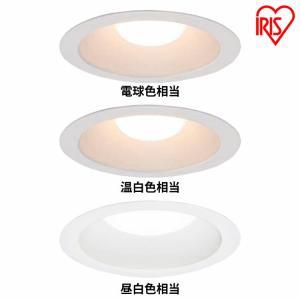 高気密SB形LEDダウンライト 450lm LSB100 アイリスオーヤマ アイリスプラザ PayPayモール店
