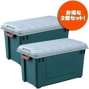 収納ボックス アイリスオーヤマ 2個セット 工具箱 道具箱 フタ付き 車 密閉RVBOX RVボック...