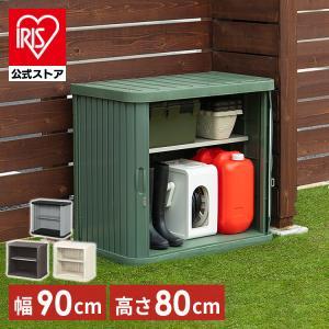 物置 屋外 屋外収納 おしゃれ 収納庫 ロッカー ミニロッカー ML-800V 小型 アイリスオーヤマ(あすつく)|irisplaza