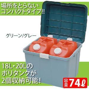 ワイドストッカー 屋外収納 おしゃれ 収納ボックス 540 アイリスオーヤマ【収納大特価セール】 irisplaza 03