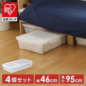 4個セット ベッド下ボックス UB-950 ナチュラル お得な4個セット♪高さ約17cmの低いスペー...