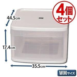 4個セット ワンセルフワイド WM アイリスオーヤマ 衣類収納ケース 引き出し プラスチック 押入れ 押し入れ クローゼット チェスト (あすつく)