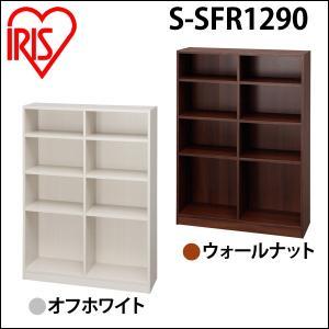 収納ラック 本棚 書棚 オープンラック ディスプレイラック スペースフィットラック 幅90×奥行29×高さ120cm S-SFR1290 アイリスオーヤマ