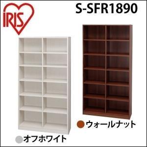 収納ラック 本棚 書棚 オープンラック ディスプレイラック スペースフィットラック 幅90×奥行29×高さ180cm S-SFR1890 アイリスオーヤマの写真