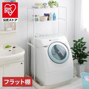ランドリーラック LR-155P ホワイト 洗濯機のサイズに合わせて、内寸を幅60〜88.5cmまで...