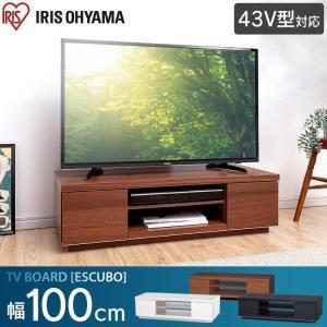 テレビ台 アイリスオーヤマ 幅100cm ローボ...の商品画像