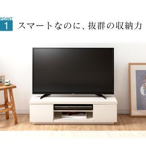 テレビ台 アイリスオーヤマ 幅100cm ロー...の詳細画像3