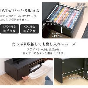 テレビ台 アイリスオーヤマ 幅100cm ロー...の詳細画像4