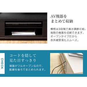 テレビ台 アイリスオーヤマ 幅100cm ロー...の詳細画像5