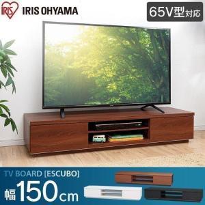 引出し付きでDVDもすっきり収納できるテレビボードです。 高さを抑えたデザインでお部屋が広く見えます...