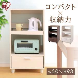 キッチンボード おしゃれ 安い キッチンラック キッチン 収納 キッチンワゴン KBD-500 全2色 アイリスオーヤマ 幅50 引き出し 炊飯器 台の写真