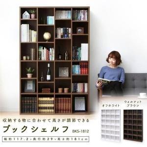 本棚 アイリスオーヤマ おしゃれ 大容量 ブックシェルフ BKS-1812の写真