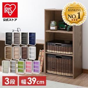 カラーボックス CBボックス 3段 CX-3 アイリスオーヤマ 収納家具 収納棚 収納ラック 本棚 おしゃれ 在庫限り 限定数量超特価