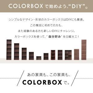 カラーボックス CBボックス 3段 CX-3 ...の詳細画像5